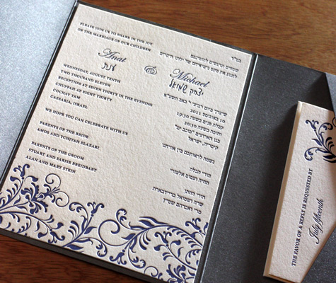 vietnamese wedding invitation wording samples with good invitations example - Vietnamese Wedding Invitation