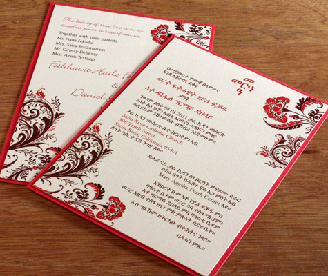 Custom Wedding Invitations in All Languages<br>  Wedding Cards in Lots of Languages Photo