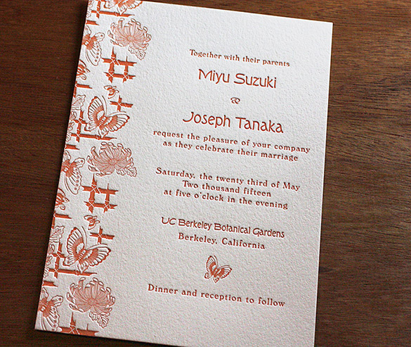 Beautiful Invitations was awesome invitations template
