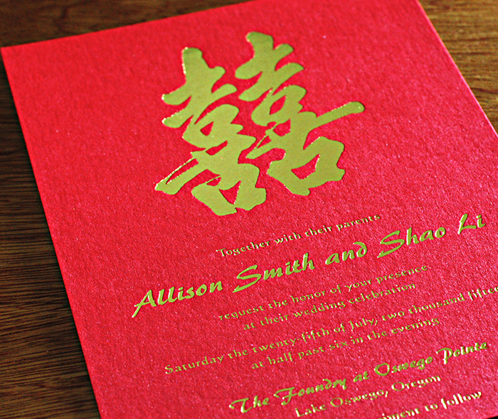 Dramatic Gold Foil On Red Colored Paper With Chinese Double Hiness Symbol
