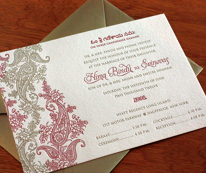 Hindu Quote On Indain Paisley Border Wedding Invitation Luxurious Gold Foil Red Ink Letterpress Indian
