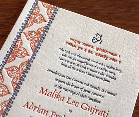 Indian Wedding Invitation Cards Mehendi Cards for 2011 Indian Brides