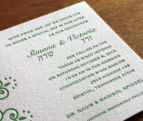 Consider this chic Indianinspired invitation for your wedding vow