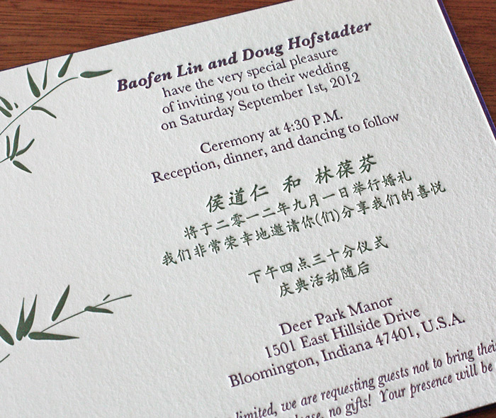 25 best ideas about chinese wedding invitation on chinese wedding kalo make art bespoke wedding invitation filmwisefo