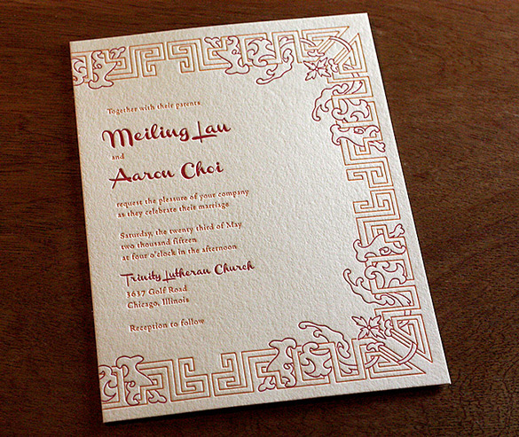 New Chinese Wedding Invitation Design Meiling