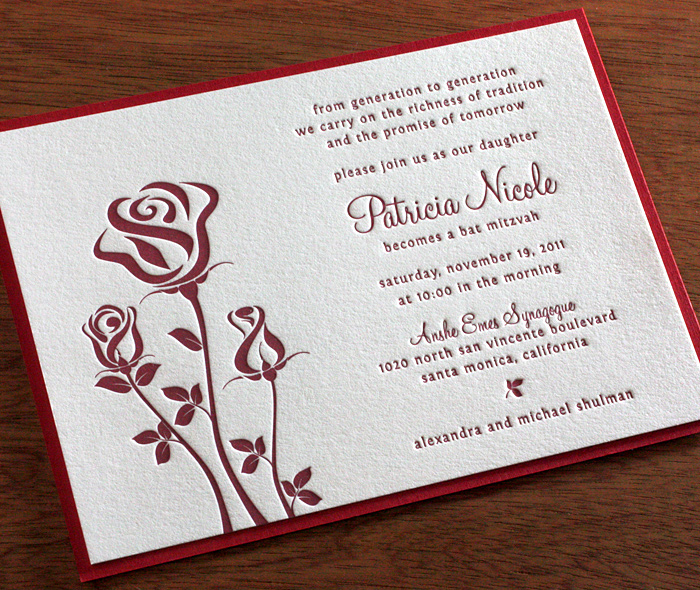 letterpress bat mitzvah invitation design rose invitations by ajalon