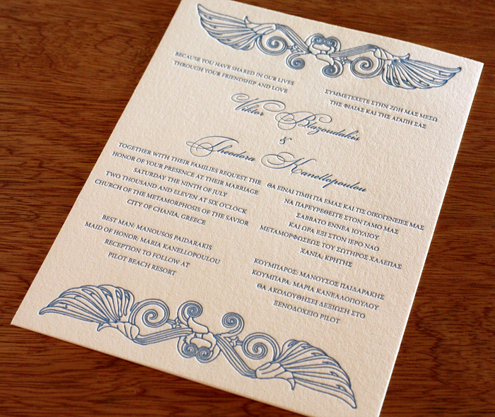 Bilingual Letterpress Wedding Invitation Design