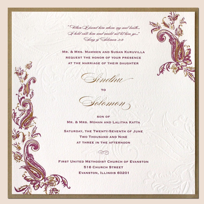 letterpress wedding card invitation style design 700x700 in 176 1kb