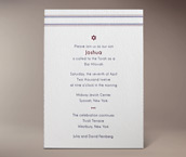 joshua letterpress invitation