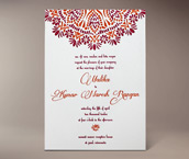 malika letterpress invitation