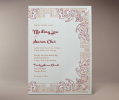 meiling letterpress invitation