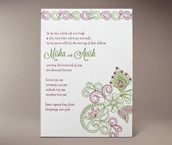misha letterpress invitation