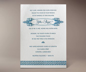 shoba letterpress invitation